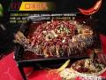 酒吧风格烤鱼/龙潮特色烤鱼主题餐厅/创业扶持进行中