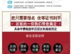 河南师范大学自考会展管理、国家承认学历、含金量高、学信网可查