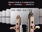 大石桥开锁换锁芯汉飞金沙国际开锁换锁芯