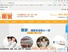 南宁西乡塘区工厂搬家电话4008084365