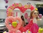婚礼婚庆婚房求婚气球装饰宝宝生日宴百天青岛上门布置