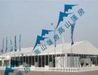 辽源展会大篷销售、展览帐篷、篷房销售