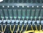 齐齐哈尔专业光缆熔接,光纤熔接