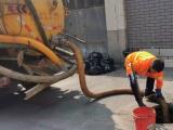 全三亞以及周邊 管道疏通 化糞池清理 市政管道清淤等
