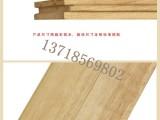 欢迎%唐山羽毛球场地 木地板原装现货 环保地板