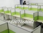 辽源屏风办公桌 老板桌 一对一培训桌工位桌销售