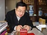 免费送拍北京保利拍卖公司 承诺不收取任何送拍费用
