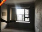 法兰原著 舒心舒适两房两厅 超 低 价 格 给你一个温暖的家