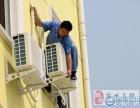 长虹空调维修售后电话欢迎您访问西安长虹空调安装移机保养加冷媒