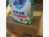 昆明超能皂粉价格优势