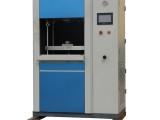 振动摩擦焊接机 高频振动器生产厂 高频震动机