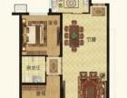 双企·龙城国际 ,8楼,新房未住包改名