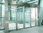 西四安装地弹簧安装维修玻璃门