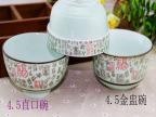 《荐》4.5寸高温色釉釉下彩韩式陶瓷护边/横纹/反口/直口碗米饭碗