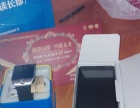 4G手机全新转让加送一块电话手表还有一张港澳五日游卡