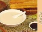 早餐豆浆加盟 早餐永和豆浆加盟费用多少钱