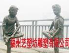 供应南平砂岩雕塑丨景观雕工程丨城市雕塑丨玻璃钢雕塑