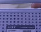 新单天线无线路由器