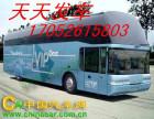 武汉到盐城的汽车时刻表170 5261 5803专线直达