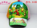 儿童网帽夏季清凉帽子婴儿可爱帽光头强熊出没卡通帽