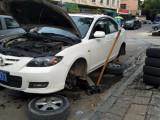 大石汽车维修,补胎,搭电