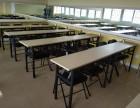 重庆钢架折叠桌长条桌课桌员工培训桌椅辅导班课桌托管桌签到桌