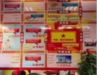 (出售)秀灵 新水街美食城 现铺 8万可做包租公!