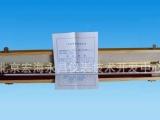 二级标准水银温度计,宏海仪表保证质量,测