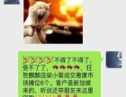 首选南宁唯一带产权菜市【惠康市场5年返