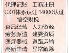 天津武清区办理医疗三类需要冷库怎么建立