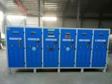 光氧催化废气处理设备等离子光氧一体机活性炭环保箱uv光解设备