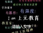 让你不止只会思密达滁州上元教育韩语培训学校