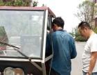 专业团队专业安全房屋改造清理建筑垃圾