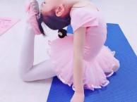 大兴黄村专业少儿舞蹈培训 4岁 免费试听