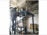 氢氧化钙吨袋包装机,吨袋自动包装秤生产厂家