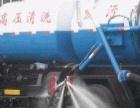 鄂州市专业承接抽粪/化粪池清理/抽污泥管道清洗