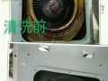 专业技术 专业设备 清洗家电