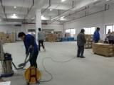 家庭 别墅 厂房保洁玻璃清洗地毯清洗 新居开荒保洁 外墙清洗