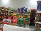 东四环80平营业中超市转让