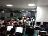 曲海社区电脑培训学校教得有特色实用吗