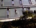 苏州常熟花好家政服务有限公司专业外墙清洗