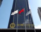 金融街南开中心精装 优质办公 随时看房