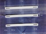 大量供应塑胶长条 两头扣 提手 塑胶产品 自产自销