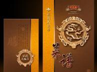 郑州纸箱厂/郑州纸盒印刷/郑州精品盒/郑州画册设计印刷