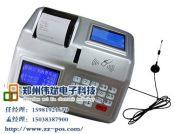 食堂售饭机刷卡机消费机打卡机卖饭机收费机,伟斌电子(图)