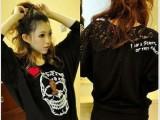 905   女装批发  新款时尚拼接蝙蝠袖骷髅图案t恤  女装批