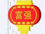 扬州齐全灯笼灯供应_哪里有中国结灯