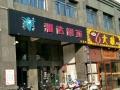 文华名城 住宅底商 80-130平米