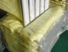 袋式过滤器合成纤维过滤器空调过滤器