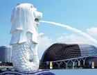 移民新加坡需要什么条件